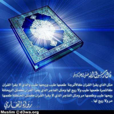 quran-light